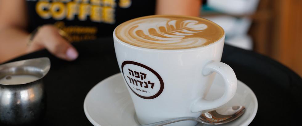 רשת קפה לנדוור