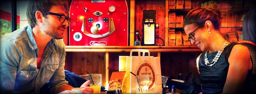 בתי קפה בירושלים